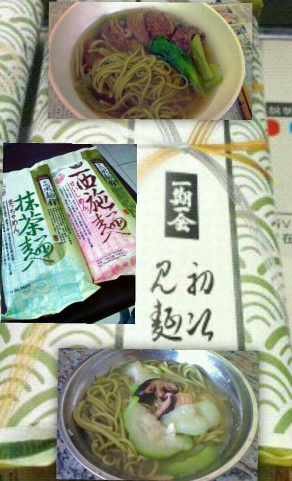 『網友熱情分享』-清燉牛肉抹茶麵 - 1