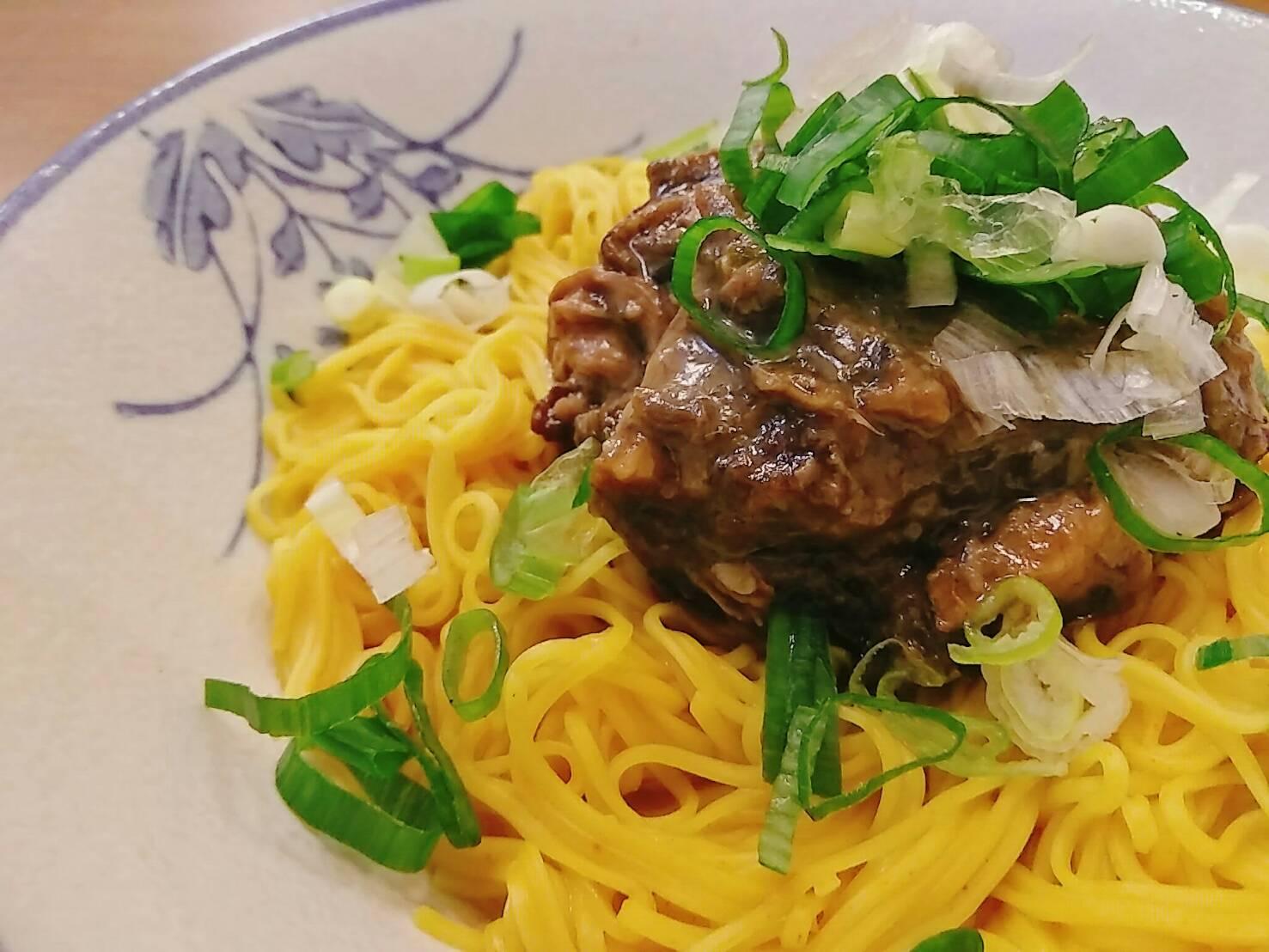 薑黃麵線料理食譜 - 薑黃麵線佐梅乾扣肉 - 1