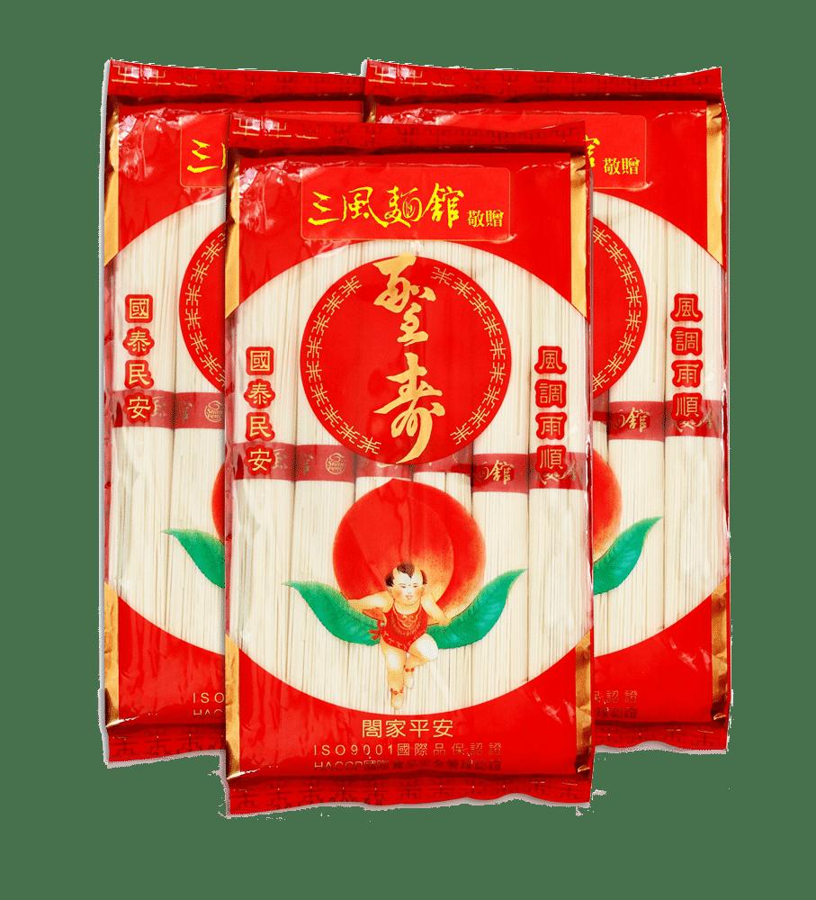 廟宇平安麵線客製化 - 2