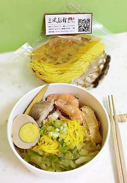 薑黃麵線料理食譜-海鮮湯薑黃麵線 - 1