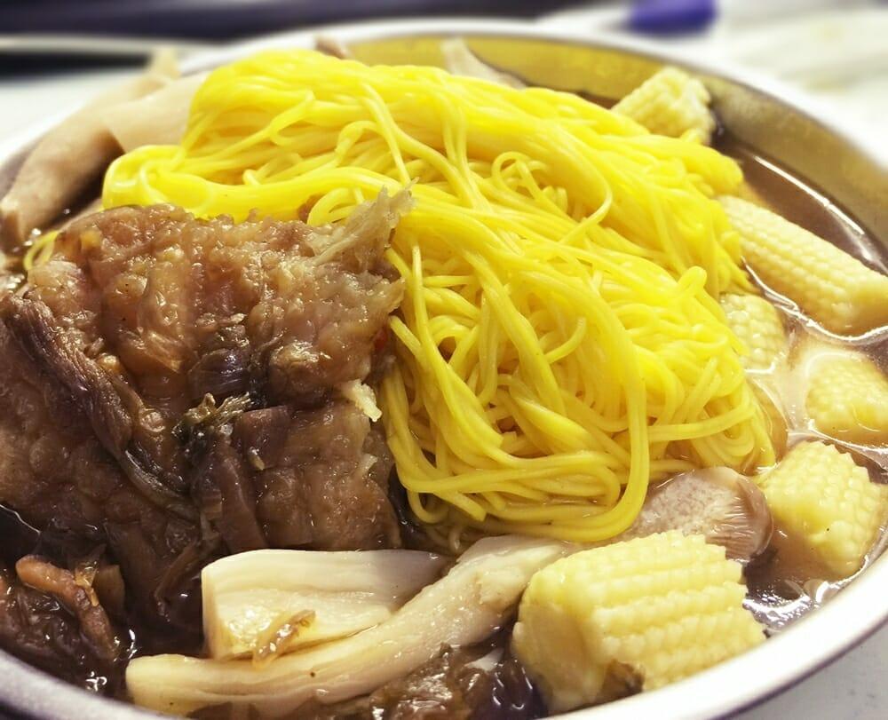 薑黃麵線料理食譜-梅乾苦瓜佐薑黃麵線 - 1