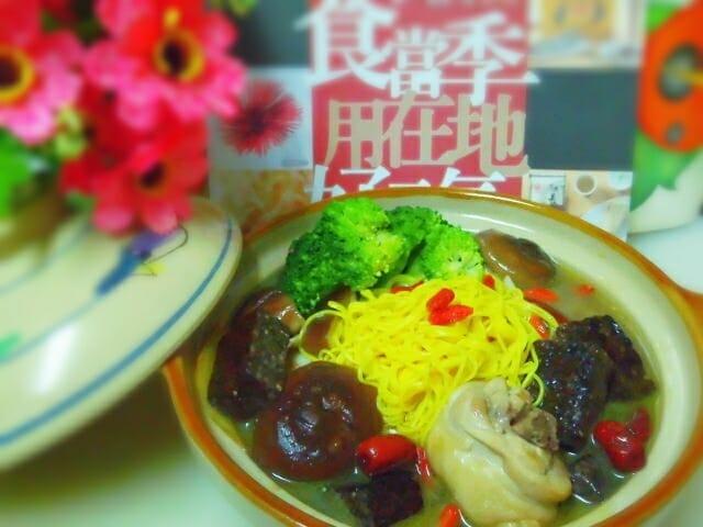 薑黃麵線料理食譜-麻油雞薑黃麵線 - 1