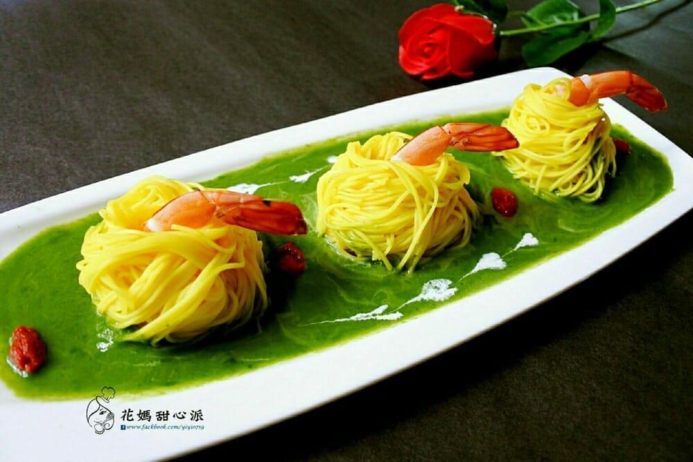 薑黃麵線料理食譜-鮮蝦麵線佐波菜醬 - 1