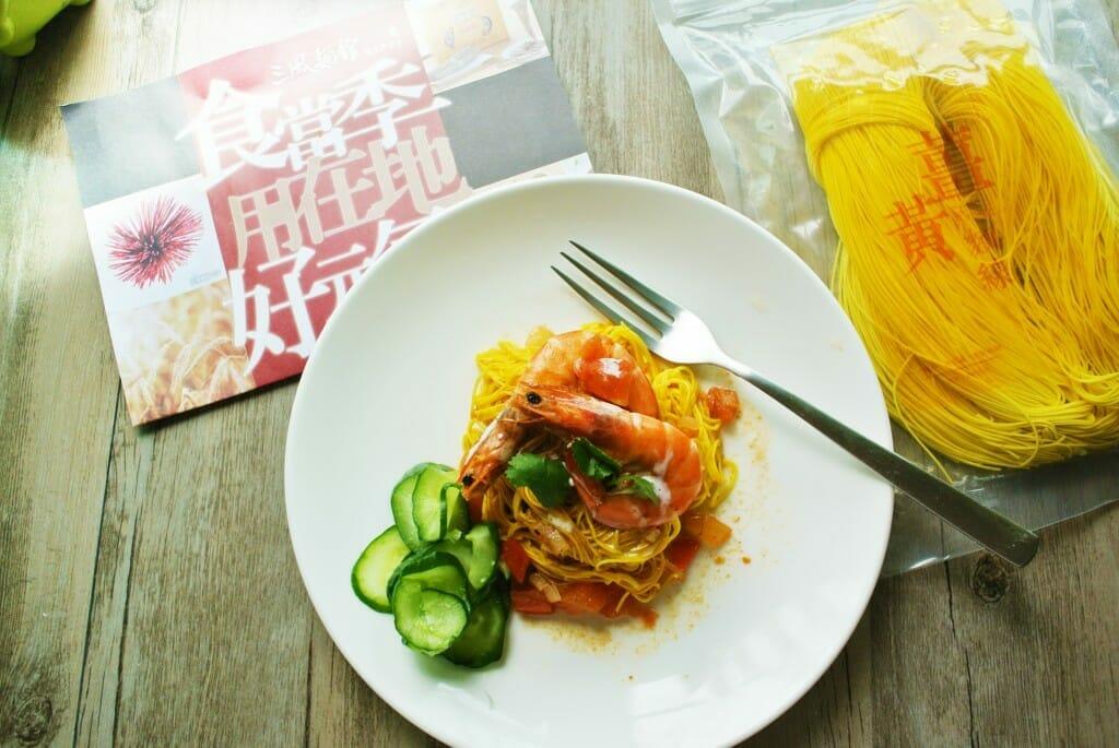 薑黃麵線料理食譜-酸辣蝦薑黃麵線 - 1