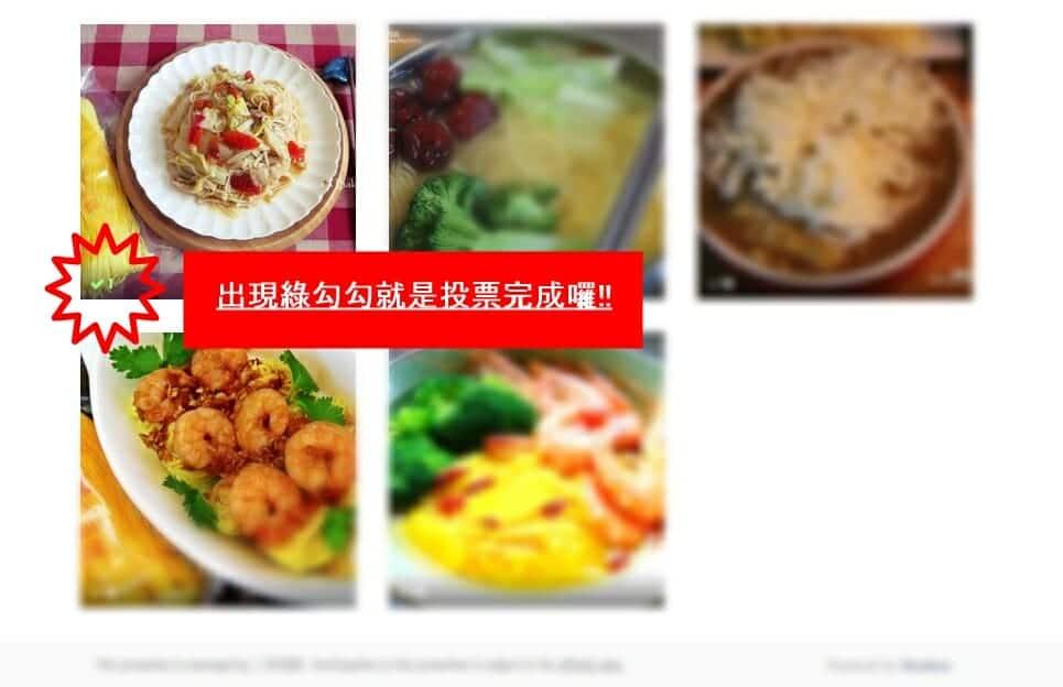 【食譜募集-投票流程】健康玩味 薑黃麵線新煮意 - 8