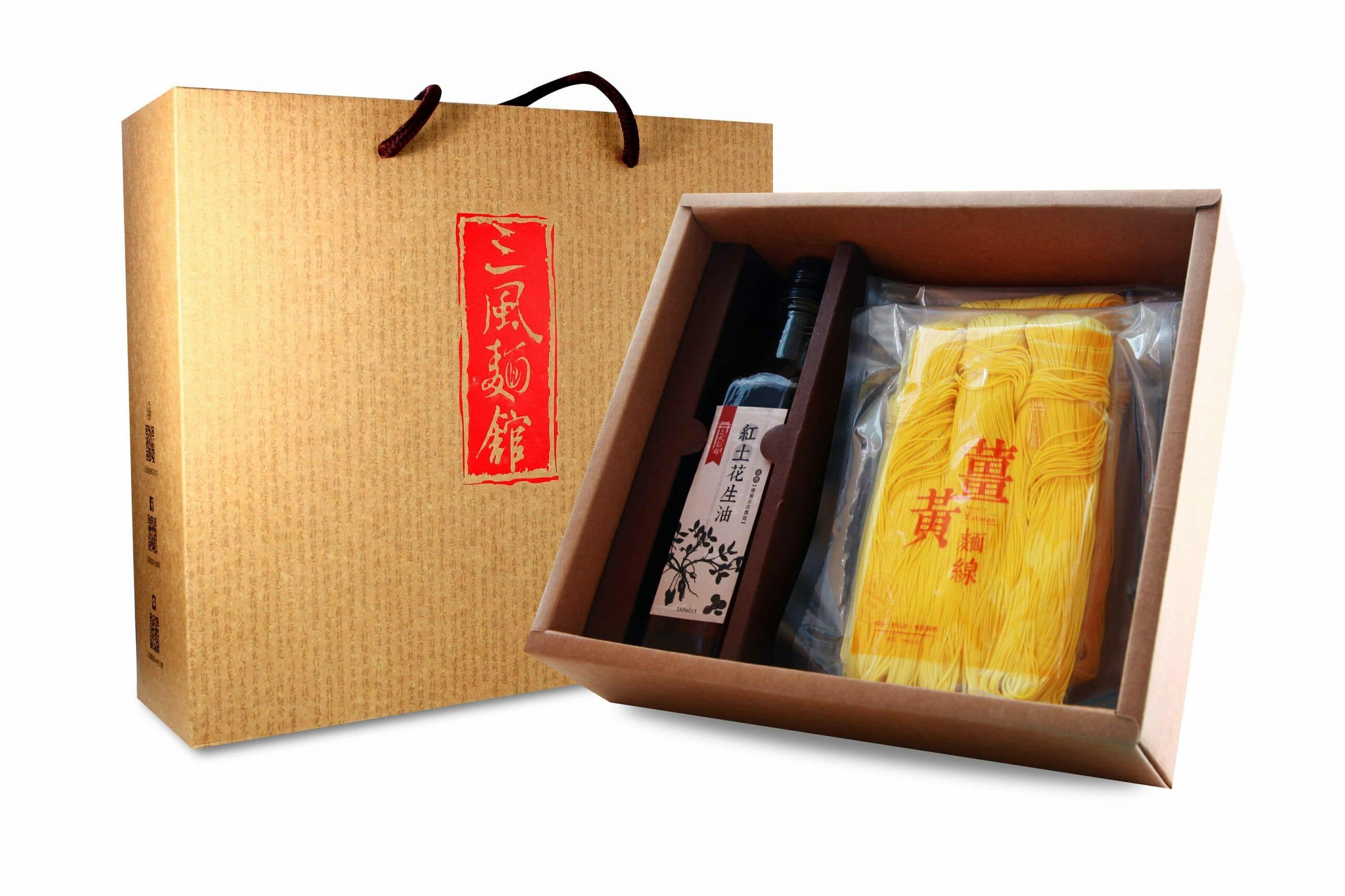 客製化麵禮盒,養生麵條到特殊口味麵線,送禮送出好人緣! - 2