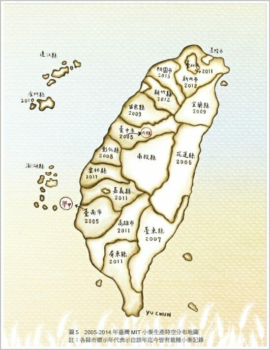臺灣好麵2005-2014台灣mit小麥生產時空分布地圖