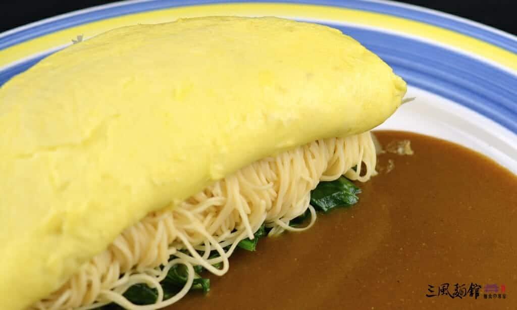 三風麵館-起司蛋捲咖裡麵線食譜