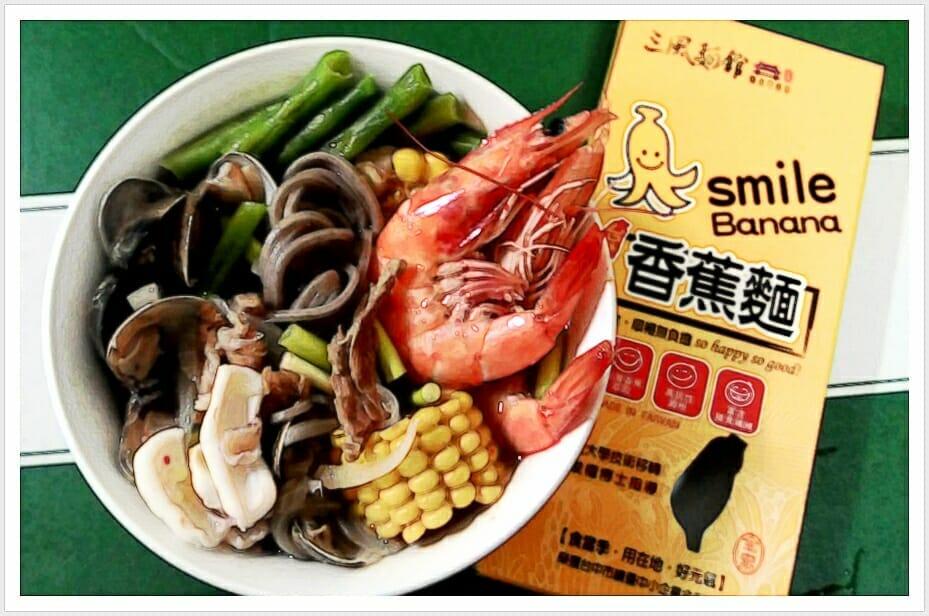 台灣香蕉麵家常海鮮麵食譜