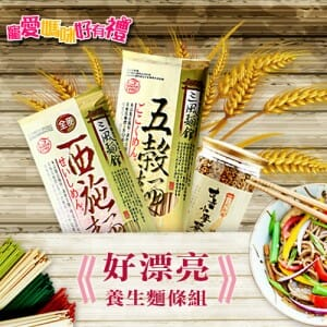 shanfeng_beautiful_noodles_