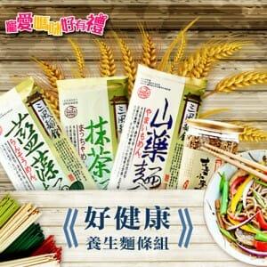 shanfeng_health_noodles