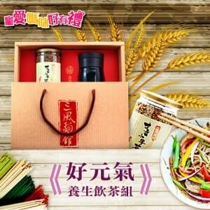 shanfeng_energytea