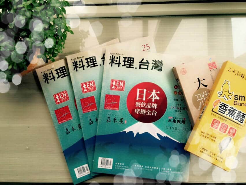 三風麵館-料理台灣訂戶禮