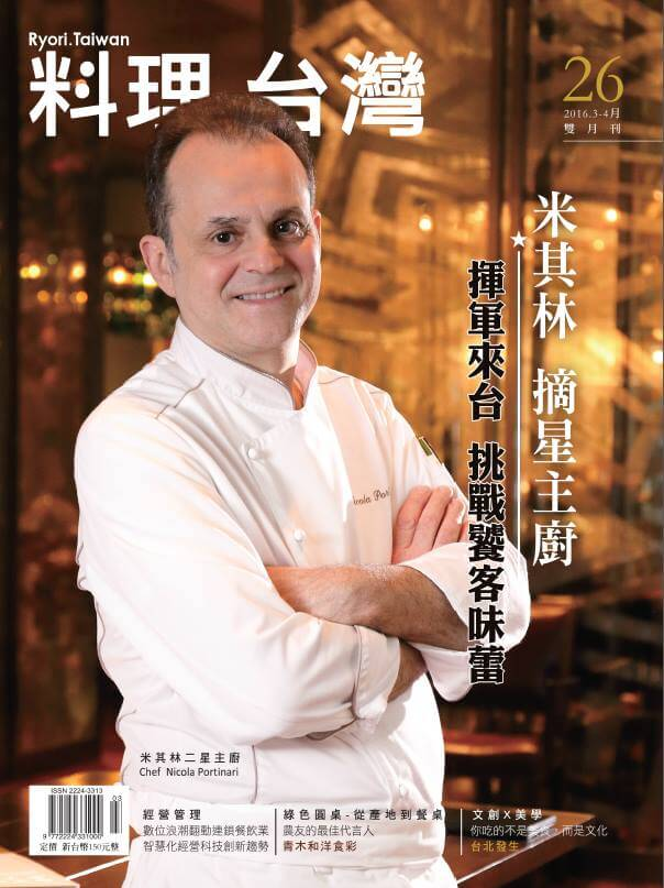 三風麵館-料理台灣26雙月刊
