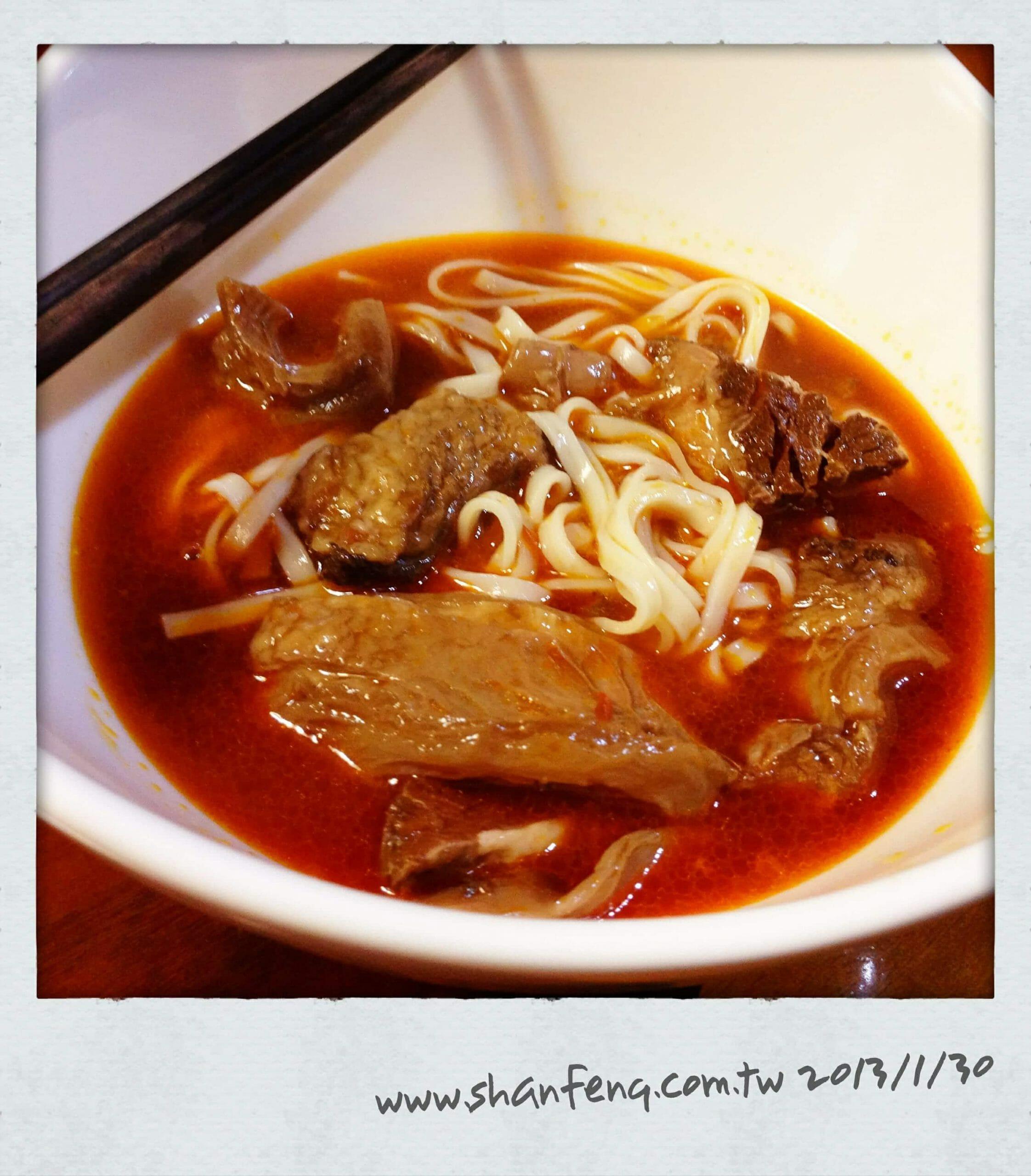 【牛肉麵的由來】 - 3
