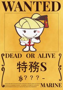 愛呷麵一族海報