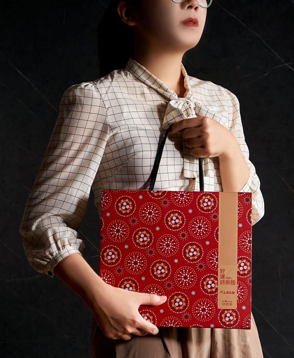 紙捲麵 三風製麵 X 印花樂強強聯手!創意懷舊禮盒不只送心意也送好運 - 2