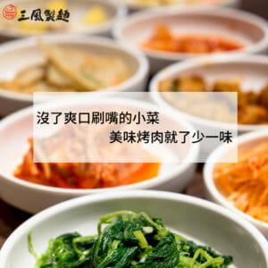 素食烤肉 中秋節素食烤肉必備食材 - 2