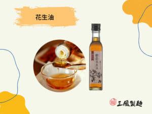 涼麵醬汁 5種超簡單涼麵醬汁做法 - 17